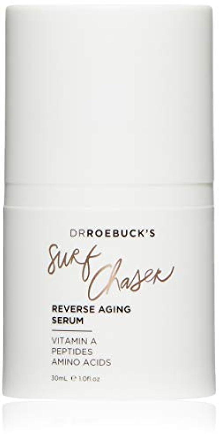 すなわち自動的に発生Dr Roebucks Surf Chaser Reverse Aging Serum 30ml