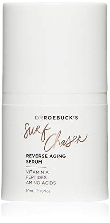 入浴受け入れ平和的Dr Roebucks Surf Chaser Reverse Aging Serum 30ml