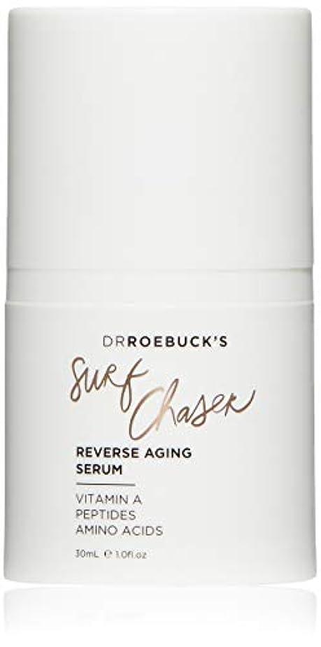 ロール取り付けシンクDr Roebucks Surf Chaser Reverse Aging Serum 30ml