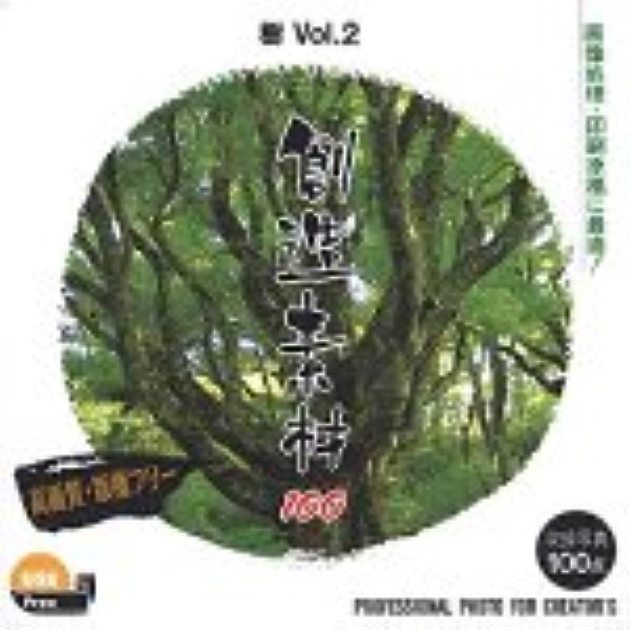 ワーム競合他社選手矢創造素材100 樹Vol.2