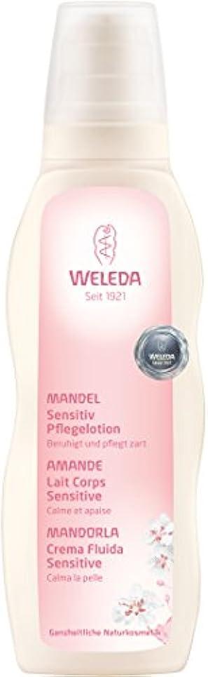 メイト真剣に活気づくWELEDA(ヴェレダ) アーモンド ボディミルク 200ml