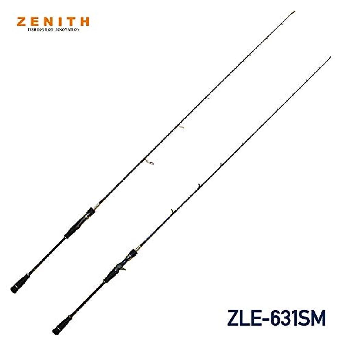 篭ボイラー位置するZENITH (ゼニス) ライトジギングロッド ZERO SHIKI Light Spec STK Evolve ゼロシキ ライトスペック STK エボルブ スピニングモデル ZLE-631SM