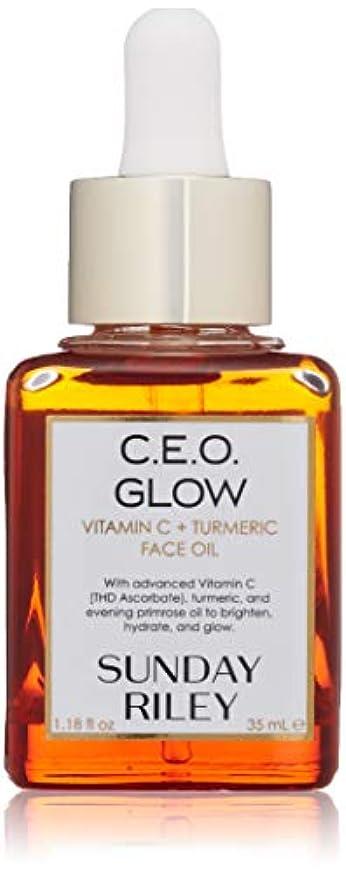 批判的解決フォーカスSunday Riley Vitamin C + Turmeric 35ml サンデーライリー ビタミンC ターメリック フェイスオイル