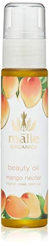破裂かもめ音節Malie Organics(マリエオーガニクス) ビューティーオイル マンゴーネクター 75ml