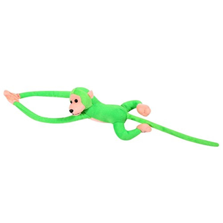 Seawang ぬいぐるみ 猿 おもちゃ 抱き枕 手長 アニマル 誕生日 出産祝い プレゼント 可愛い
