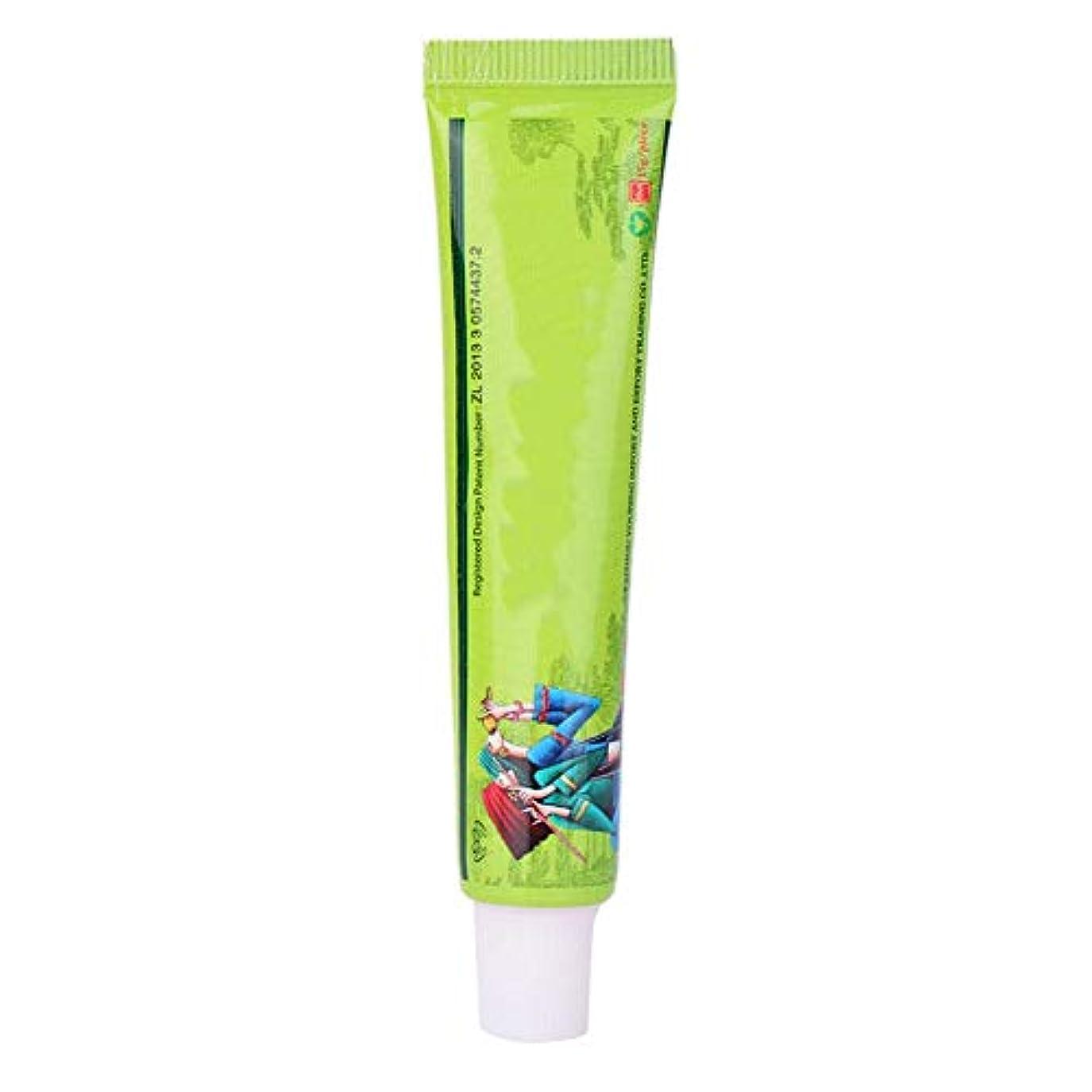 仕様メーカーすり減るボディハーブ素材乾癬クリームと湿疹乾癬軟膏スキンケアクリーム