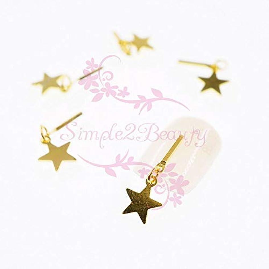 ペーストせせらぎ白雪姫FidgetGear 20バーブラブラデザイン和風合金チャームネイルアートマニキュアdiy 3dの装飾 8MMスター