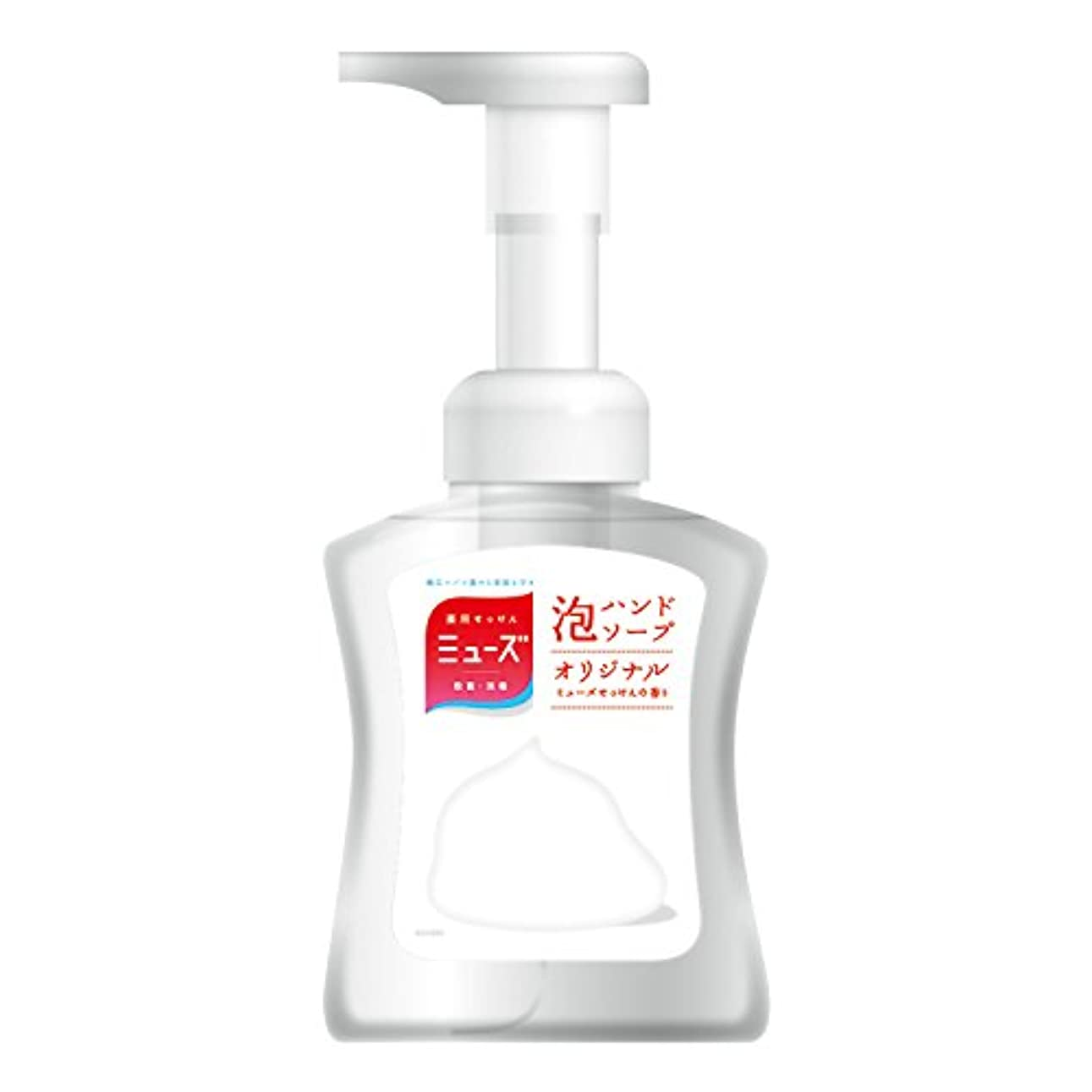 取り除く強います長いです【医薬部外品】ミューズ 泡 ハンドソープ オリジナル 本体ボトル 250ml 殺菌 消毒 手洗い 保湿成分配合