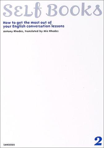元をとる!英会話スクール120%活用法 (SELF BOOKS)の詳細を見る