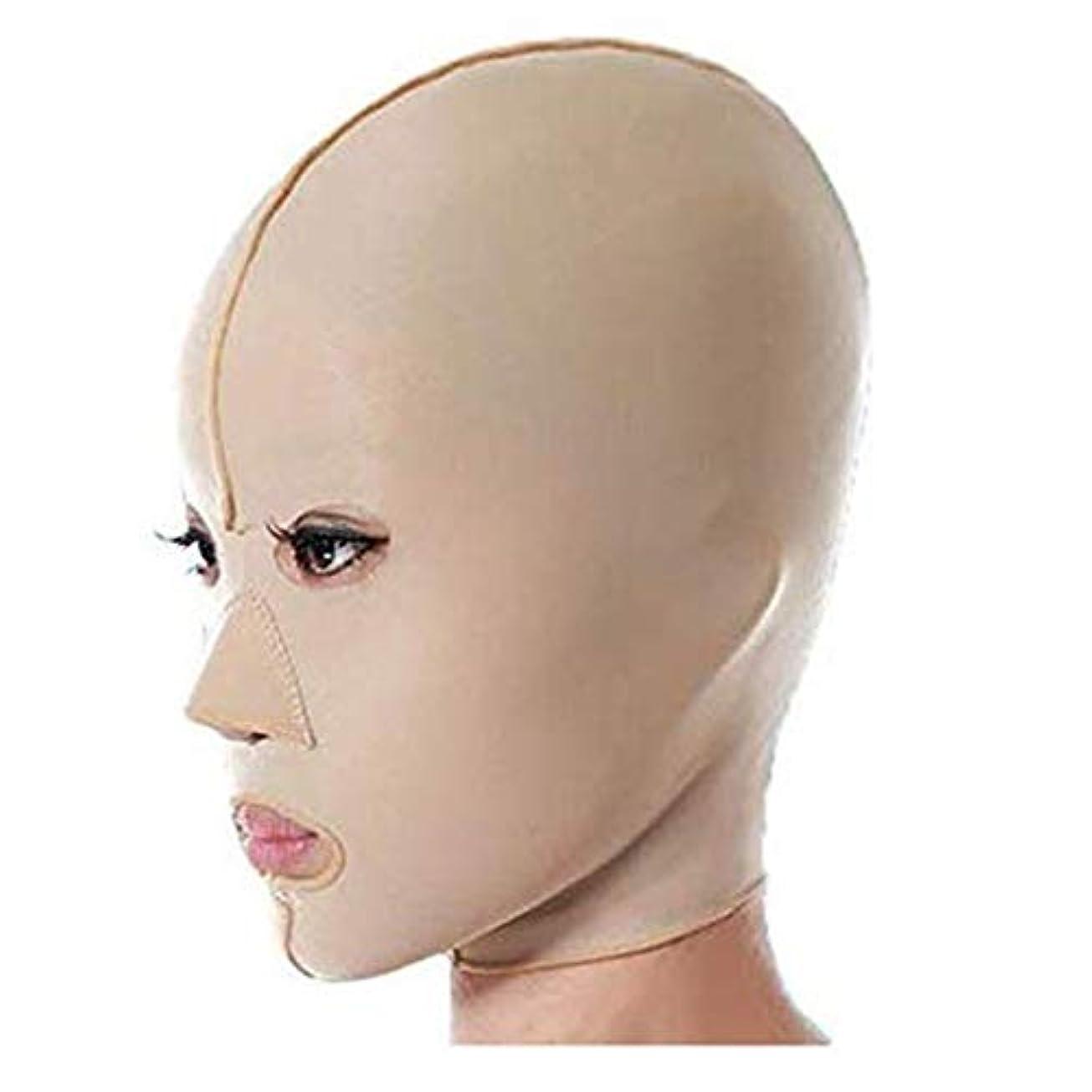 アプライアンスわかる準備したHUYYA ファーミングストラップリフティングフェイスマスク、フェイスリフティング包帯 V字ベルト補正ベルト ダブルチンヘルスケアスキンケアチン,Flesh_Small