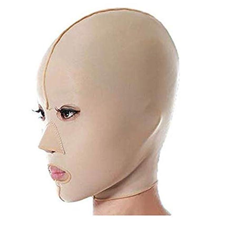区別スポークスマンダンプHUYYA ファーミングストラップリフティングフェイスマスク、フェイスリフティング包帯 V字ベルト補正ベルト ダブルチンヘルスケアスキンケアチン,Flesh_Small