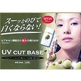 ALBA アルバ SS UV カットベース 50mL SPF50 PA+++ 【 UV CUT BASE】