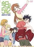 今日の5の2 (1) 通常版 [DVD]