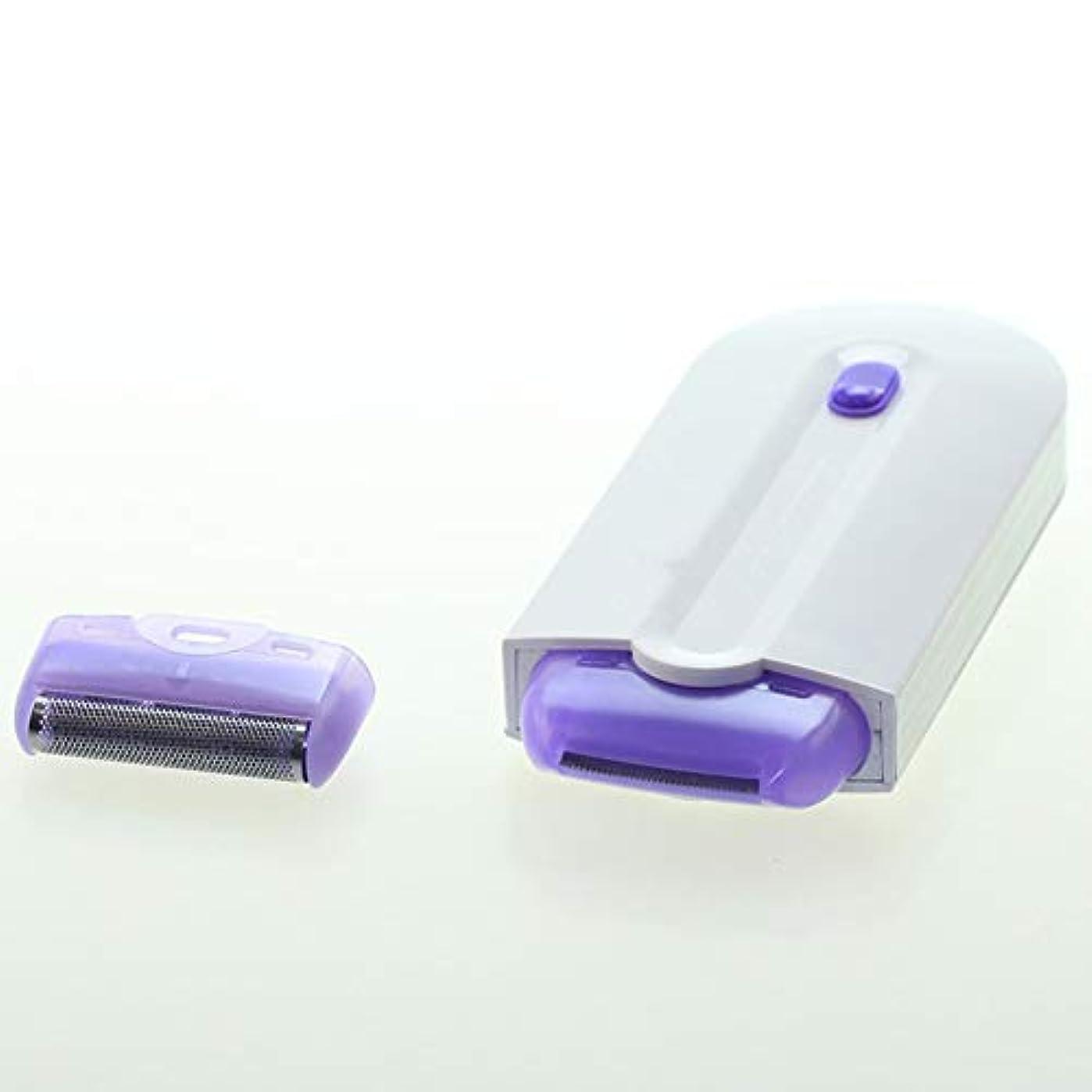 リットル修士号自分のために女性のための顔の脱毛、ビルトインLEDライトで防水の痛みのない完璧な脱毛剤(青)
