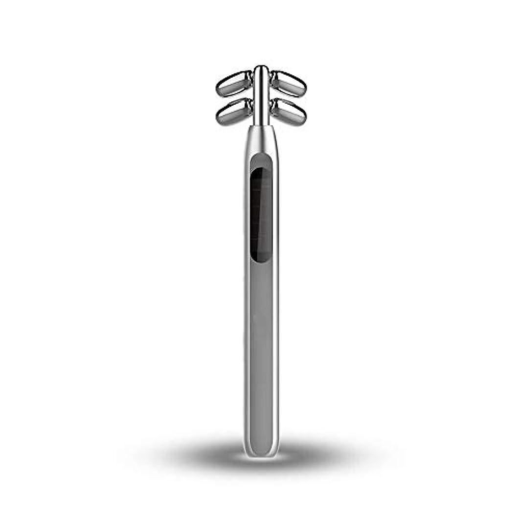 影響する引き金経歴ビューティーバーローラー、美容スティックフェイス微小電流マッサージ360度回転4つのローラV顔美容機器を引き締めフェイシャル?フェイスリフトスキン (Color : Silver)