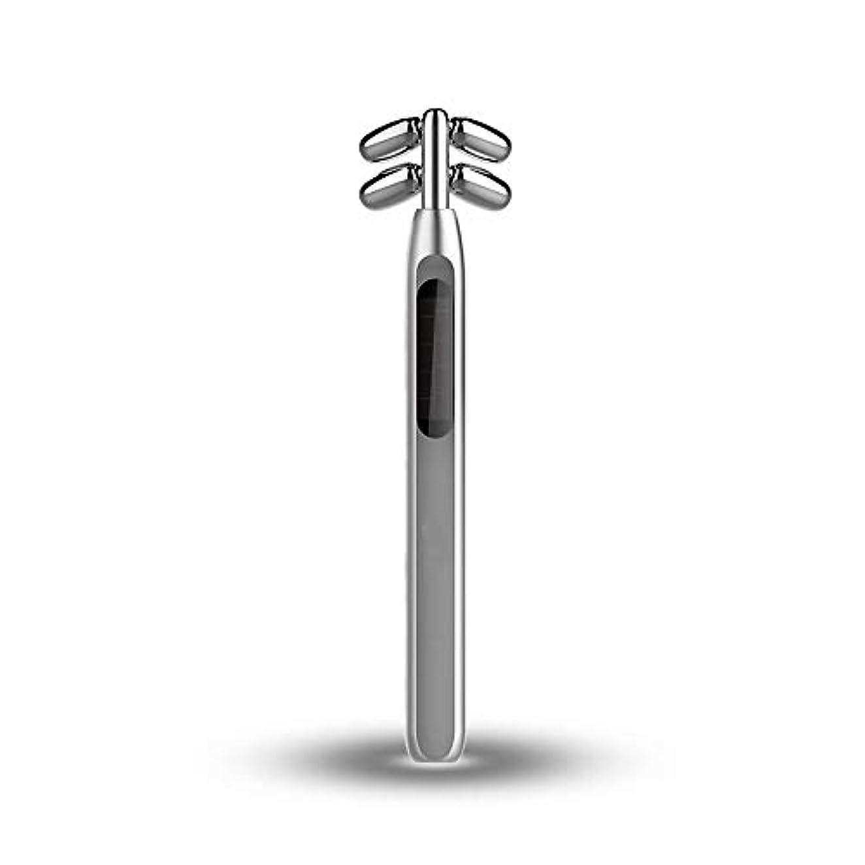 熟読ブルジョン完璧なビューティーバーローラー、美容スティックフェイス微小電流マッサージ360度回転4つのローラV顔美容機器を引き締めフェイシャル?フェイスリフトスキン (Color : Silver)