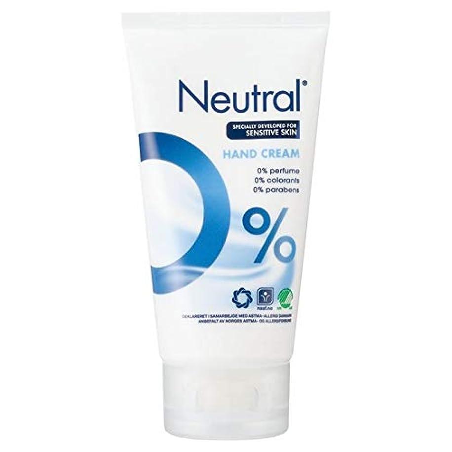 系統的むき出し学んだ[Neutral ] ニュートラル0%のハンドクリーム75ミリリットル - Neutral 0% Hand Cream 75ml [並行輸入品]