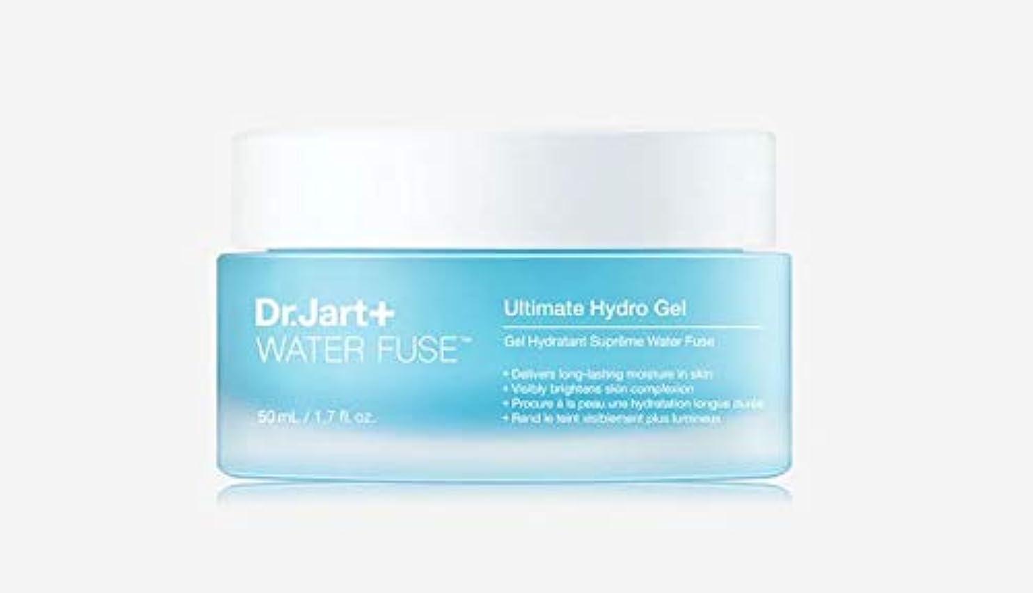逆断言する薄暗い[Dr. Jart] Water Fuse Ultimate Hydro Gel 50ml /アルティメットハイドロジェル 50ml [並行輸入品]