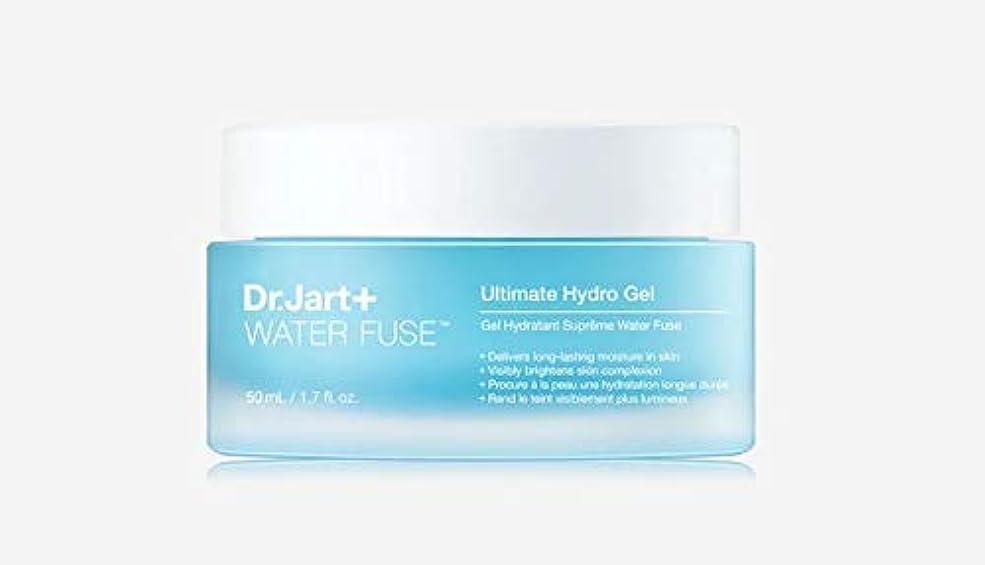失敗雑種仕事[Dr. Jart] Water Fuse Ultimate Hydro Gel 50ml /アルティメットハイドロジェル 50ml [並行輸入品]