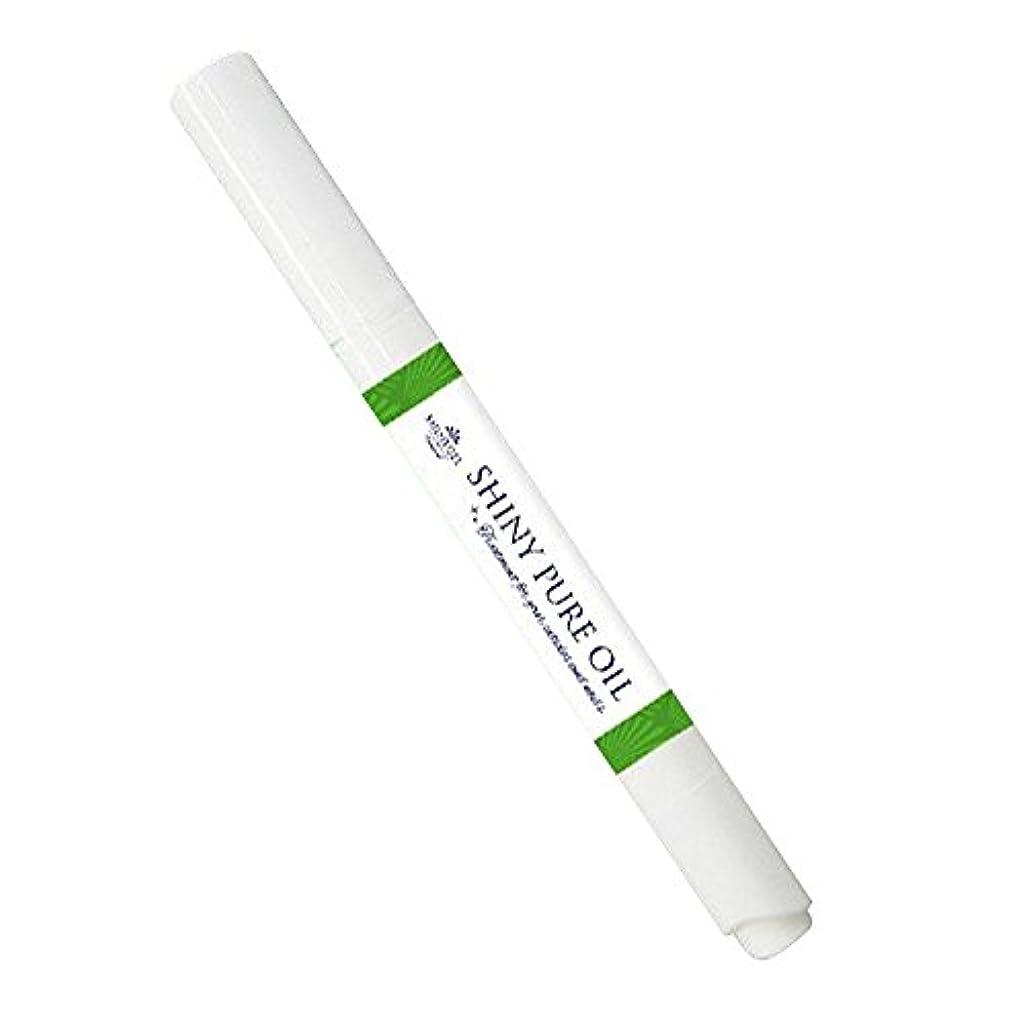 しなやかな特異な傷つきやすいSHINY GEL シャイニーピュアオイル ペンタイプ 2.5ml キューティクルオイル