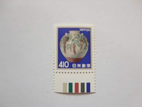 日本普通切手 カラーマーク 色絵藤花文茶壺 410円