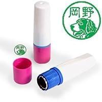 【動物認印】犬ミトメ32・バーニーズマウンテンドッグ ホルダー:ピンク/カラーインク: 緑