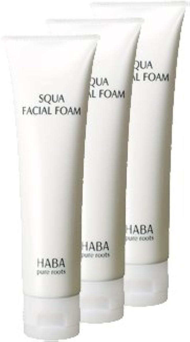 HABA(ハーバー) スクワフェイシャルフォーム 100g (100g×3本)