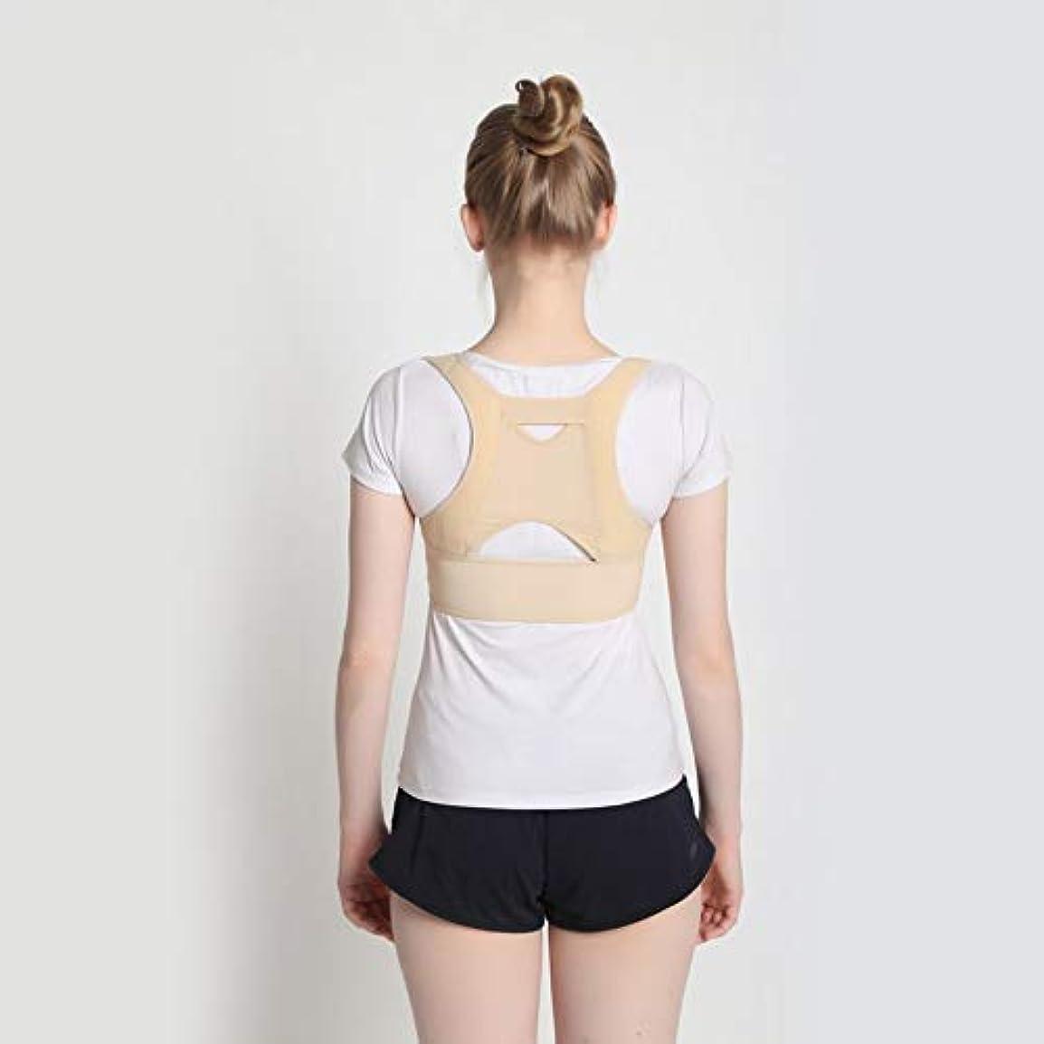 ポインタアルバムと闘う通気性のある女性の背中の姿勢矯正コルセット整形外科の肩の背骨の背骨の姿勢矯正腰椎サポート