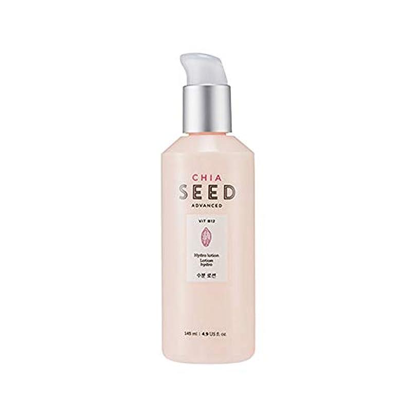道路抑圧するハシー[ザ·フェイスショップ]The Face Shop チアシードウォータリーローション (130ml) The Face Shop Chia Seed Hydrating Emulsion (130ml) [海外直送品]