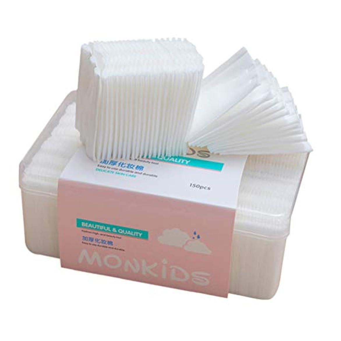 消化器種をまくかかわらずビューティーアップコットン 天然綿 化粧コットン 顔クレンジングシート メイク落としシート 150枚(厚い)