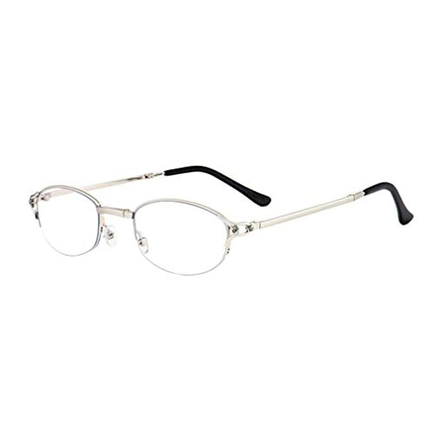 折り畳み式老眼鏡、4個、ファッション女性老眼鏡、ミニポータブル、抗ブルーライト、抗疲労、抗UV、透明メガネ、視度+ 1.00 / + 1.25