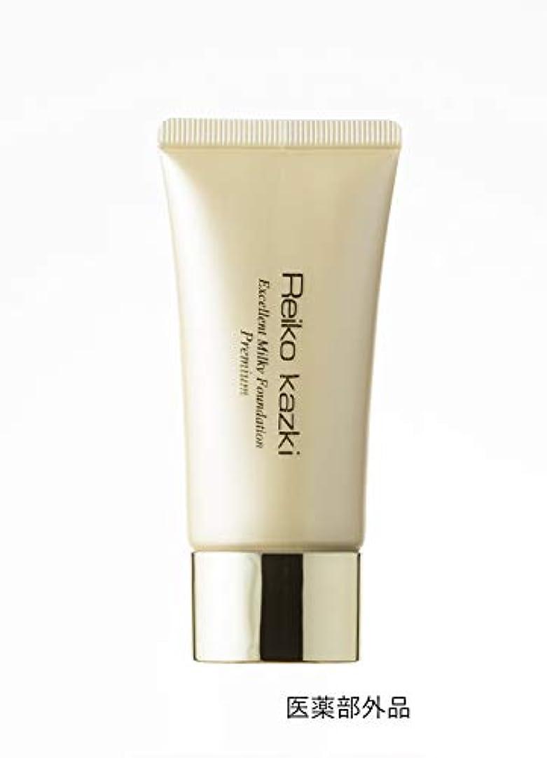 巧みな含意アジャ【医薬部外品】 かづきれいこ 薬用エクセレントミルキーファンデーション プレミアム (化粧下地) SPF31/PA+++で紫外線をカット。美白有効成分を配合した化粧下地。