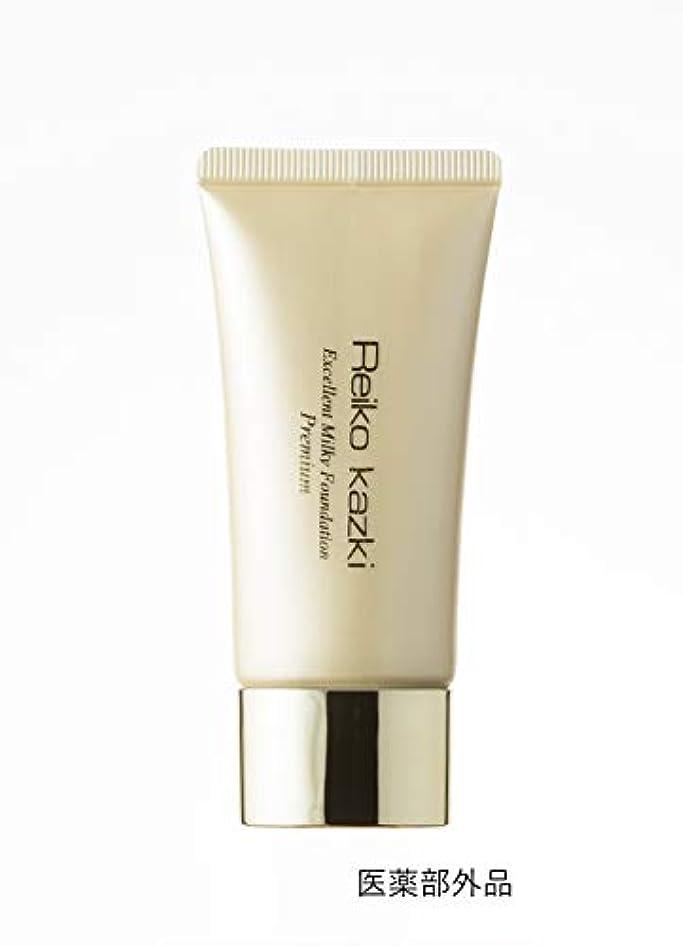 独創的頬詐欺師【医薬部外品】 かづきれいこ 薬用エクセレントミルキーファンデーション プレミアム (化粧下地) SPF31/PA+++で紫外線をカット。美白有効成分を配合した化粧下地。