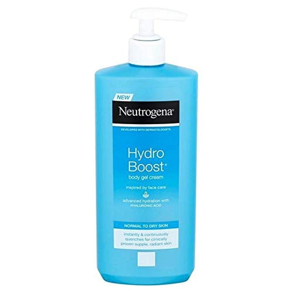 ウェーハ返還バンク[Neutrogena ] ニュートロジーナ水力発電は、ボディジェルクリーム400ミリリットルを後押し - Neutrogena Hydro Boost Body Gel Cream 400ml [並行輸入品]