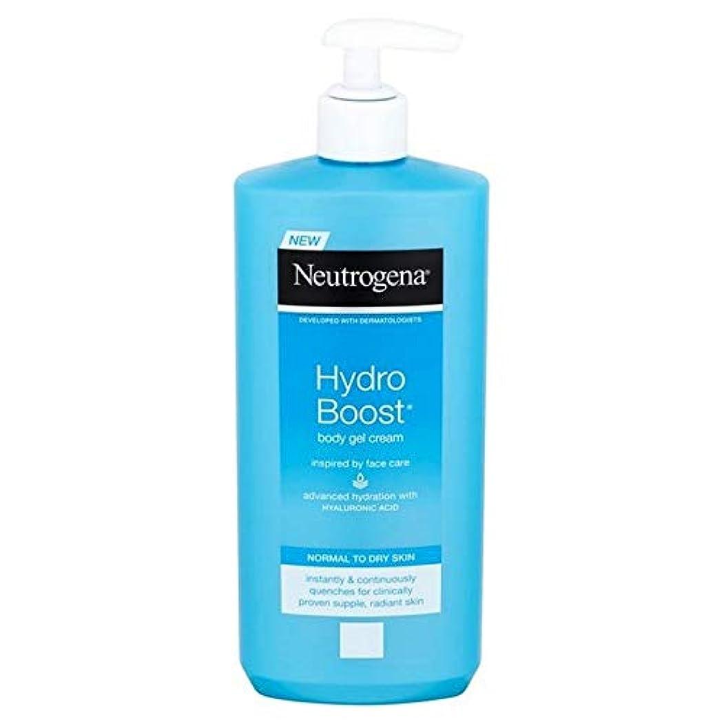 腐敗したカエル混乱した[Neutrogena ] ニュートロジーナ水力発電は、ボディジェルクリーム400ミリリットルを後押し - Neutrogena Hydro Boost Body Gel Cream 400ml [並行輸入品]
