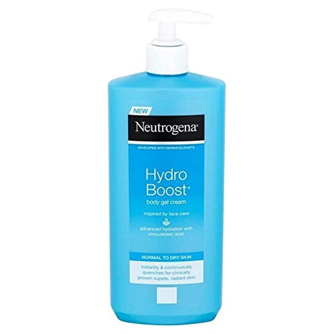 シャトル展開する不適[Neutrogena ] ニュートロジーナ水力発電は、ボディジェルクリーム400ミリリットルを後押し - Neutrogena Hydro Boost Body Gel Cream 400ml [並行輸入品]