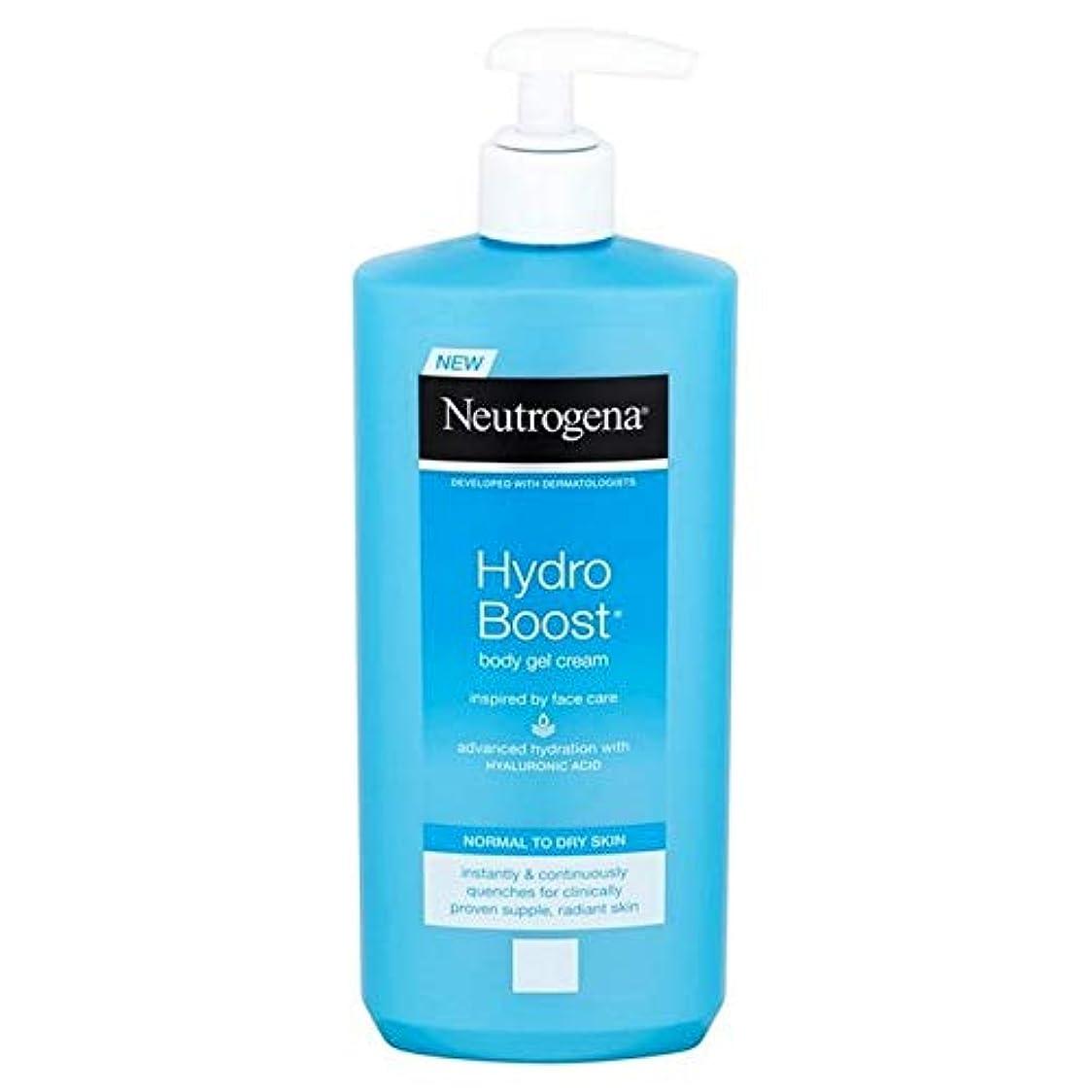 シュート拒否禁止[Neutrogena ] ニュートロジーナ水力発電は、ボディジェルクリーム400ミリリットルを後押し - Neutrogena Hydro Boost Body Gel Cream 400ml [並行輸入品]