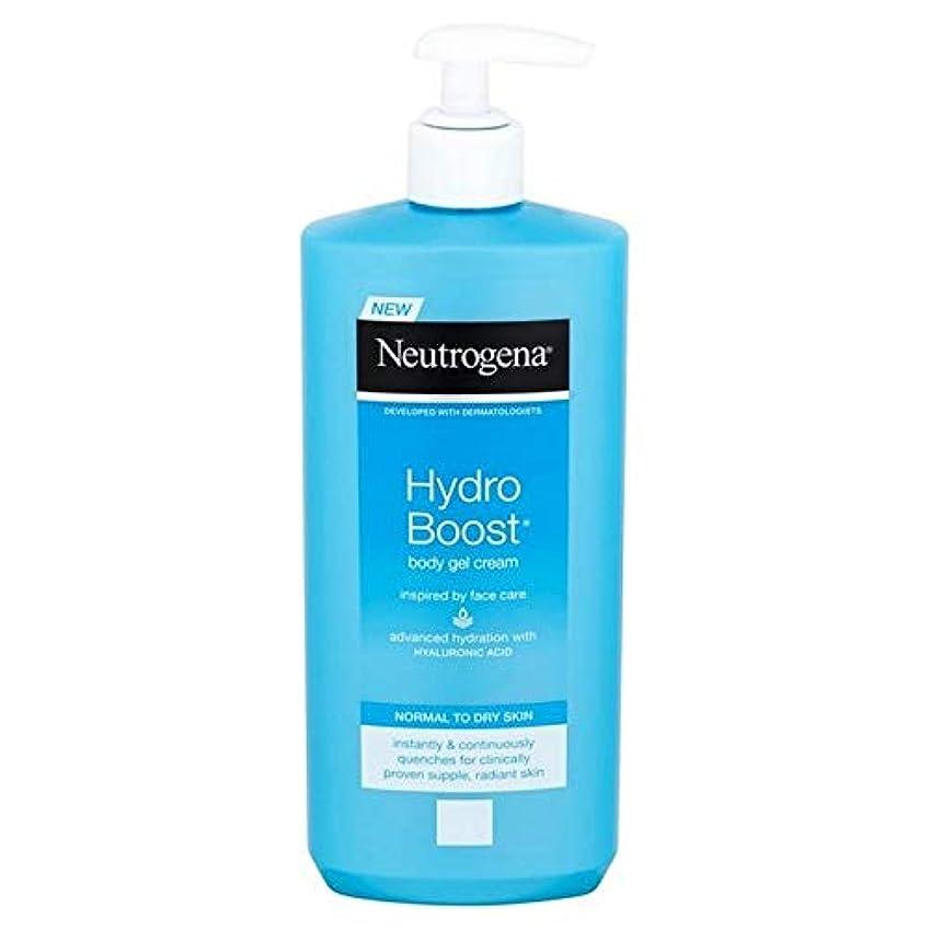 成長浮く差し引く[Neutrogena ] ニュートロジーナ水力発電は、ボディジェルクリーム400ミリリットルを後押し - Neutrogena Hydro Boost Body Gel Cream 400ml [並行輸入品]