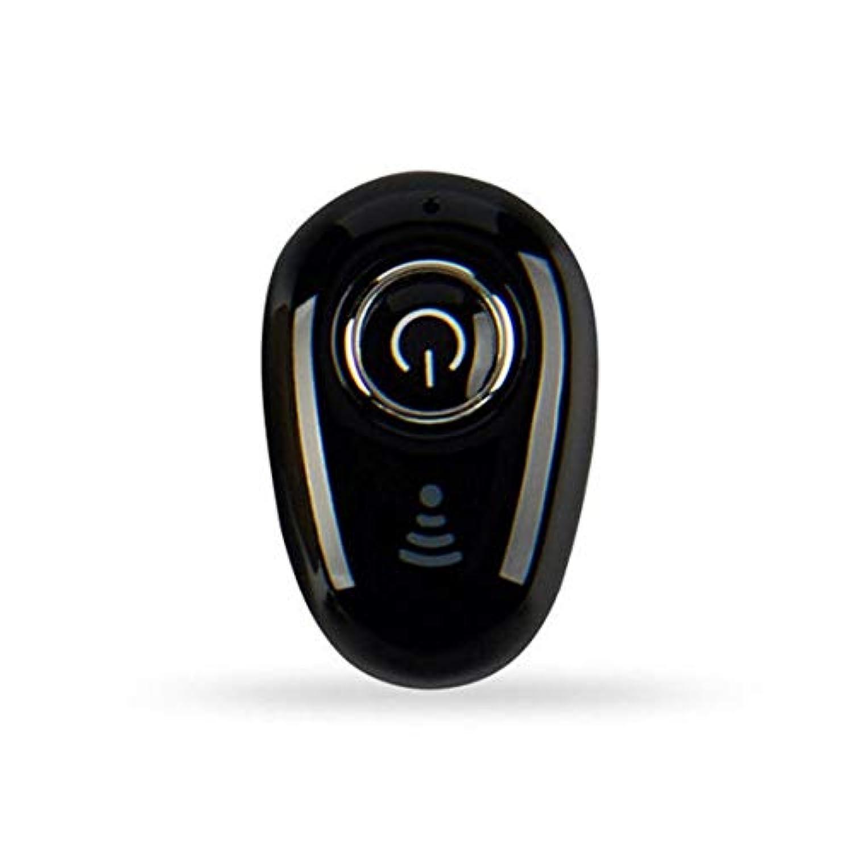 Pithsprout スマートフォン BluetoothデバイスS650のためのミニワイヤレスBluetoothヘッドフォン 耳で ステレオイヤホン ブルートゥースV4.1イヤホン ヘッドセットは ブラック キッチン