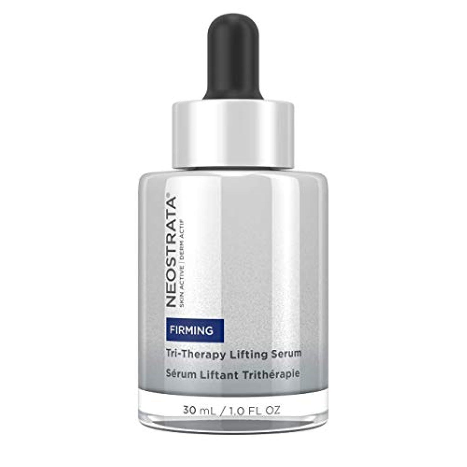 詐欺意志に反する反対したネオストラータ Skin Active Derm Actif Firming - Tri-Therapy Lifting Serum 30ml/1oz並行輸入品