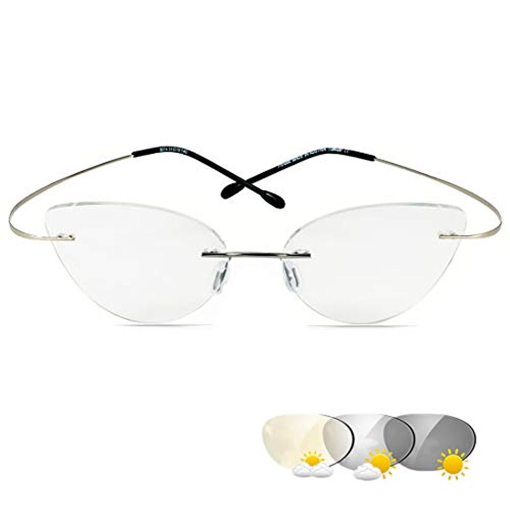 写真を描く農民リブフレームレス超軽量老眼鏡、インテリジェントカラーチェンジグラス、放射線防護、紫外線保護、耐ブルーライト性