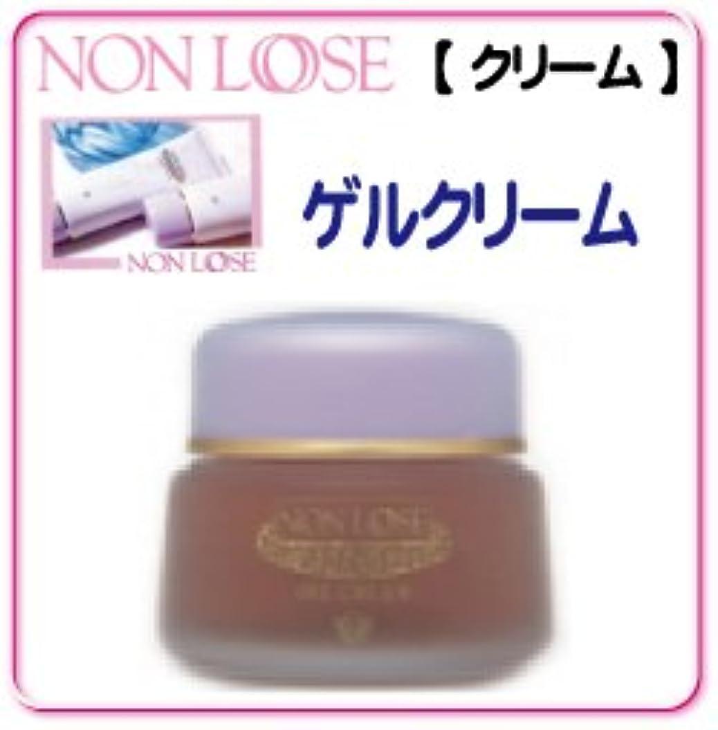 ビジターガロンイサカベルマン化粧品:ゲルクリーム(38g)