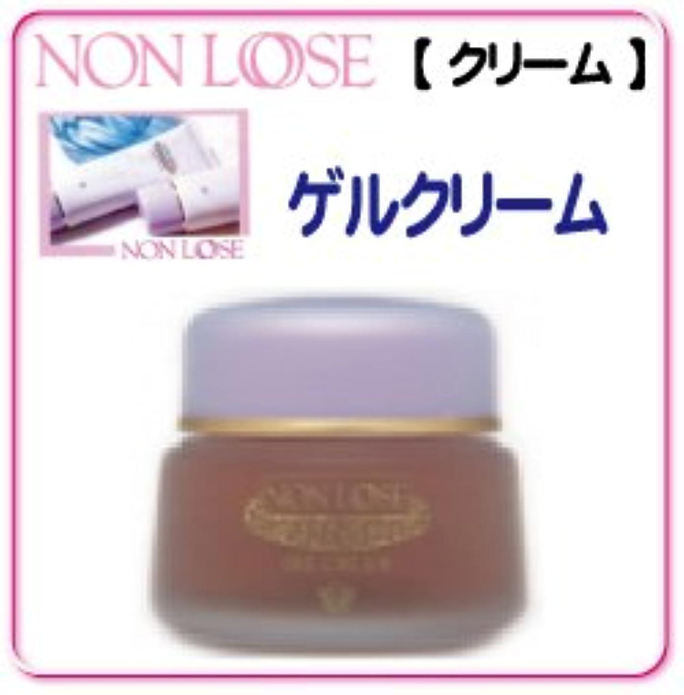 豊かな波紋お風呂ベルマン化粧品:ゲルクリーム(38g)