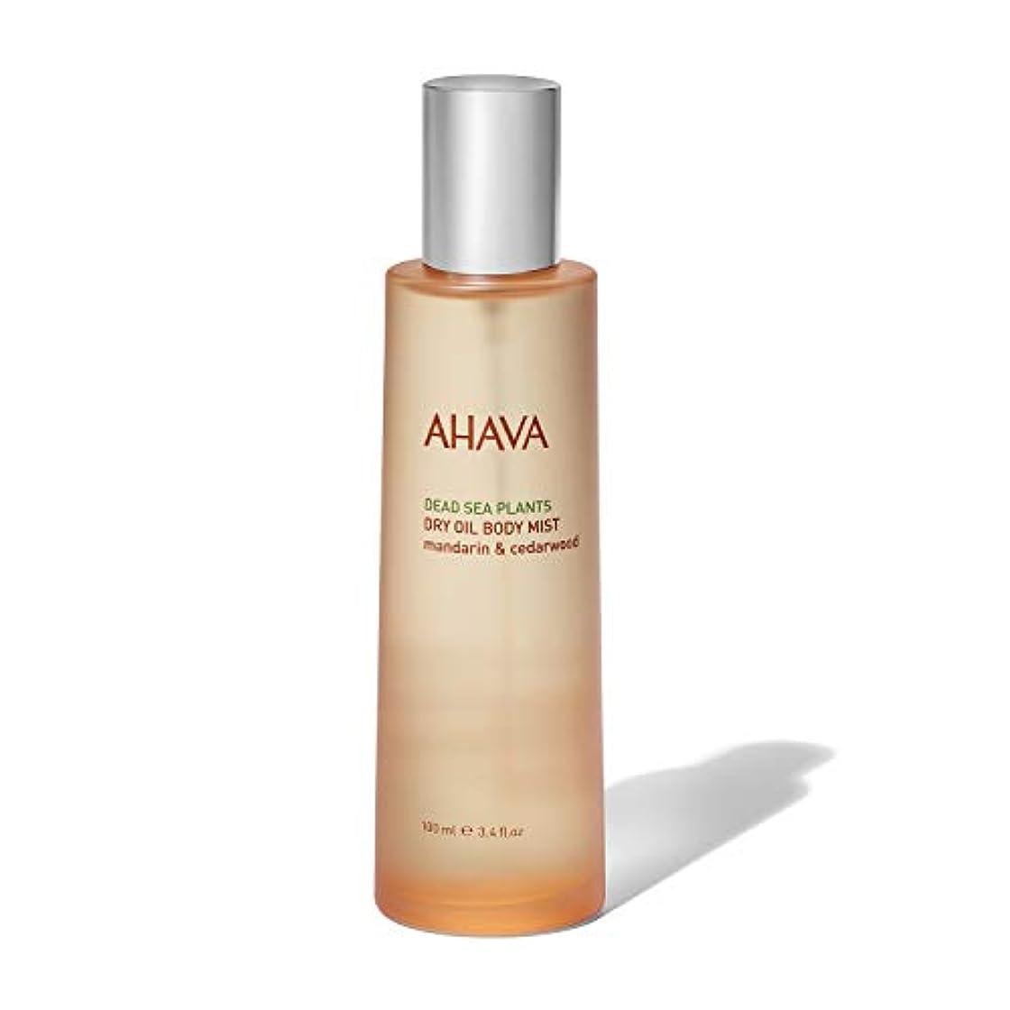 シェード聖職者標高AHAVA Dry Oil Body Mist 100 ml