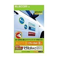 (まとめ)エレコム 手作りマグネットステッカー(ホワイト) EDT-STMGW【×3セット】