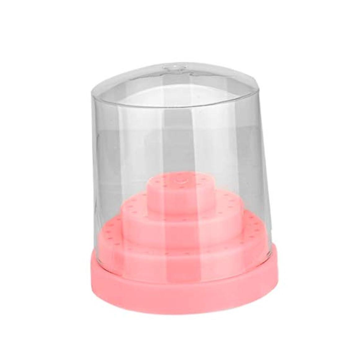 関係するスチールプロポーショナルSM SunniMix ネイルドリルビット ホルダー ネイル研磨ビット オーガナイザー コンテナ スタンド 収納ボックス 全2カラー - ピンク