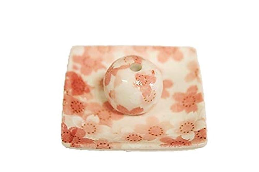 抽選他の場所見通し満開桜 小角皿 お香立て 陶器 ACSWEBSHOPオリジナル