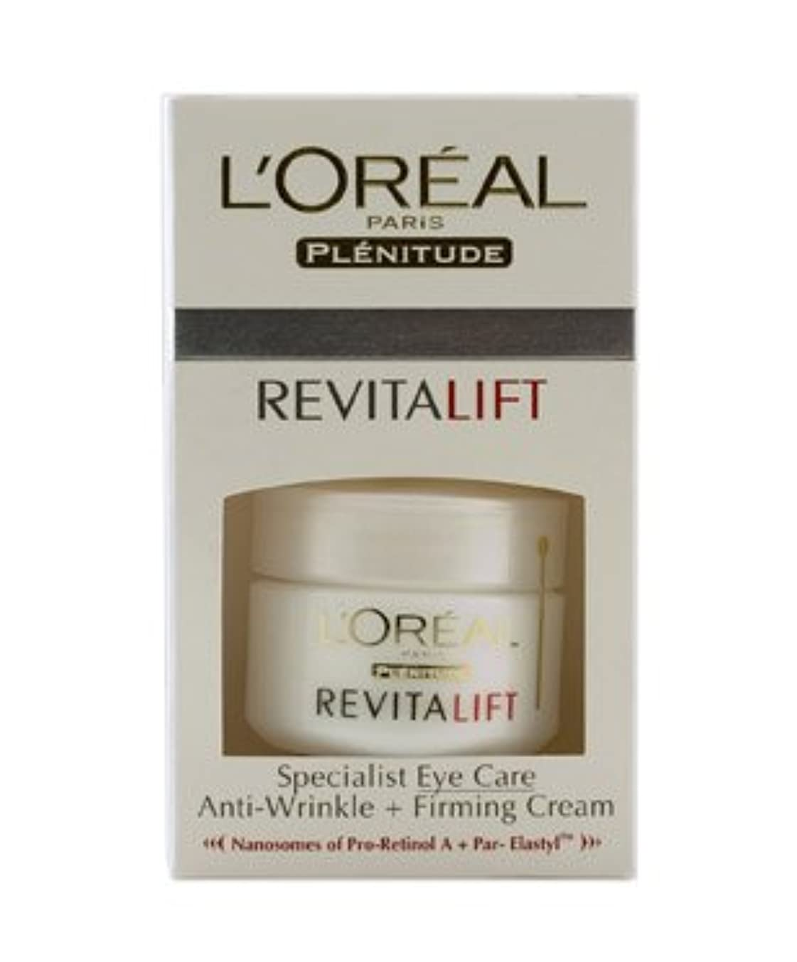 より平らなマイル不要LOreal Dermo-Expertise Revitalift Eye Pot - Unboxed (15ml)