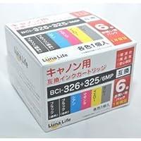 【10個】【Luna Life】 キヤノン用 互換インクカートリッジ BCI-326+325/6MP 6本セット LN CA325+326/6P