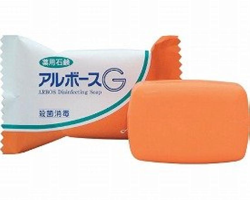 掃除目指す氏アルボース G石鹸 1ケース(120個入) (アルボース) (清拭小物)